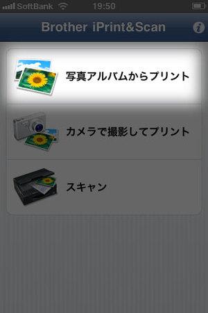 110619_05_2